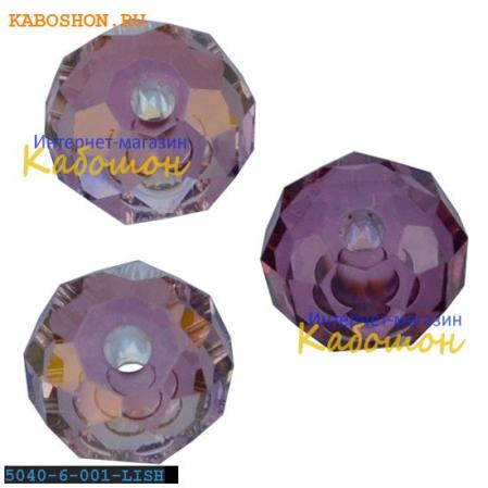 Swarovski Briolette bead 6 мм Crystal Lilac Shadow