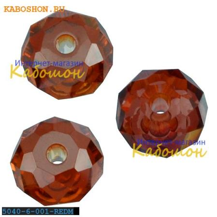 Swarovski Briolette bead 6 мм Crystal Red Magma