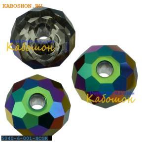 Swarovski Briolette bead 6 мм Crystal Scarabaeus Green
