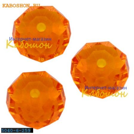 Swarovski Briolette bead 6 мм Tangerine