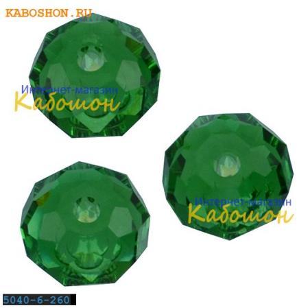 Swarovski Briolette bead 6 мм Dark Moss Green