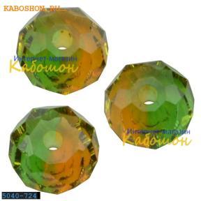 Swarovski Briolette bead 6 мм Fern Green-Topaz Blend