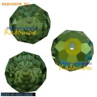 Swarovski Briolette bead 8 мм Crystal Iridescent Green