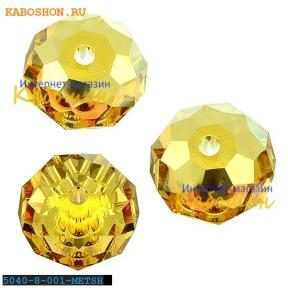 Swarovski Briolette bead 8 мм Crystal Metallic Sunshine