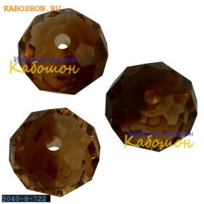 Swarovski Briolette bead 8 мм Topaz Blend