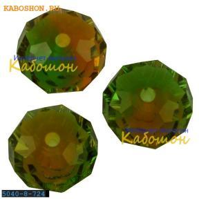 Swarovski Briolette bead 8 мм Fern Green-Topaz Blend
