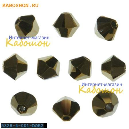 Бусина биконус Swarovski (Сваровски) Xilion beads 4 мм Crystal Dorado 2x