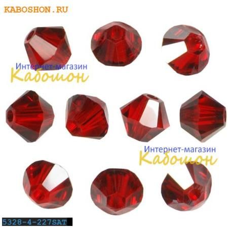 Бусина биконус Swarovski (Сваровски) Xilion beads 4 мм Lt.Siam Satin