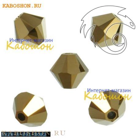 Бусина биконус Swarovski (Сваровски) Xilion beads 5 мм Crystal Dorado 2x