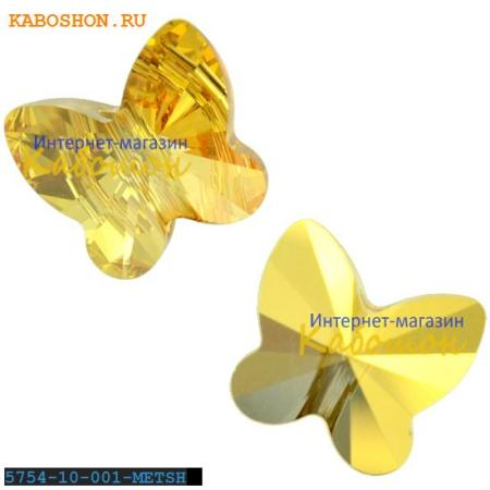 Swarovski Butterfly Bead 10 мм Crystal Metallic Sunshine 5754-10-001-METSH