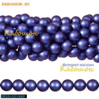 Жемчуг Swarovski 12 мм Crystal Iridescent Dark Blue