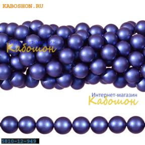 Жемчуг Swarovski 12 мм Crystal Iridescent Dark Blue