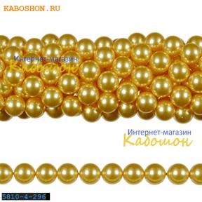 Жемчуг Swarovski 4 мм Crystal Gold