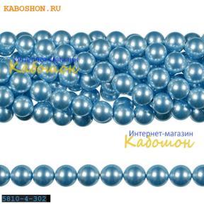 Жемчуг Swarovski 3 мм Crystal Light Blue