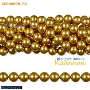 Жемчуг Swarovski 4 мм Crystal Bright Gold