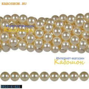 Жемчуг Swarovski 3 мм Crystal Creamrose