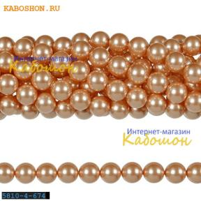 Жемчуг Swarovski 4 мм Crystal Rose Peach