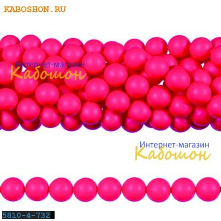 Жемчуг Swarovski 3 мм Crystal Neon Pink