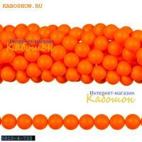 Жемчуг Swarovski 4 мм Crystal Neon Orange