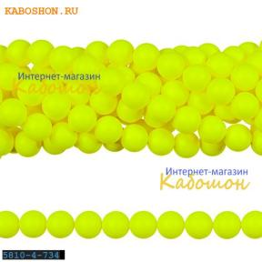 Жемчуг Swarovski 3 мм Crystal Neon Yellow