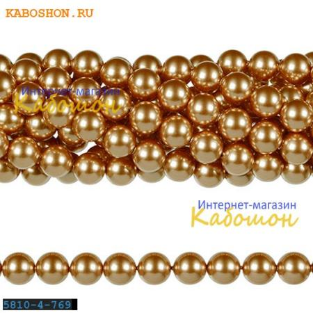 Жемчуг Swarovski 3 мм Crystal Rose Gold 5810-3-769
