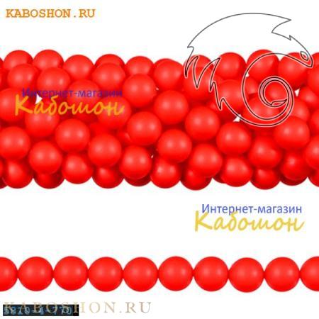 Жемчуг Swarovski 3 мм Crystal Neon Red