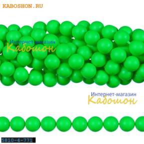 Жемчуг Swarovski 4 мм Crystal Neon Green