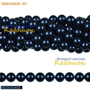 Жемчуг Swarovski 3 мм Crystal Night Blue