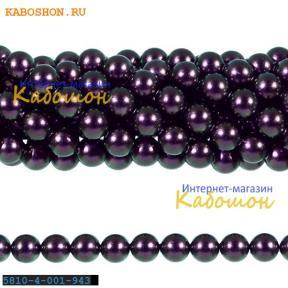 Жемчуг Swarovski 4 мм Crystal Iridescent Purple