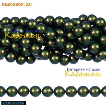 Жемчуг Swarovski 4 мм Crystal Scarabaeus Green