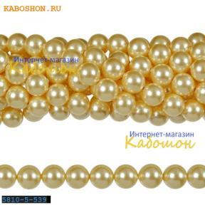 Жемчуг Swarovski 5 мм Crystal Lt.Gold
