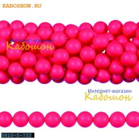 Жемчуг Swarovski 5 мм Crystal Neon Pink
