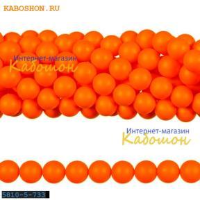 Жемчуг Swarovski 5 мм Crystal Neon Orange
