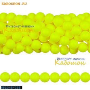 Жемчуг Swarovski 5 мм Crystal Neon Yellow