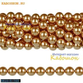 Жемчуг Swarovski 5 мм Crystal Rose Gold