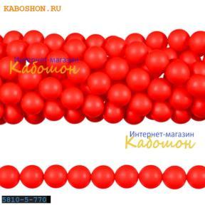 Жемчуг Swarovski 5 мм Crystal Neon Red