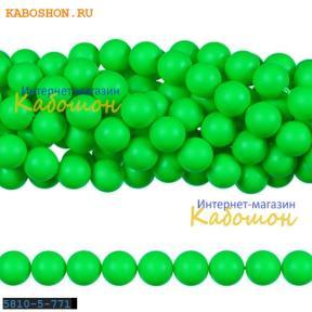 Жемчуг Swarovski 5 мм Crystal Neon Green