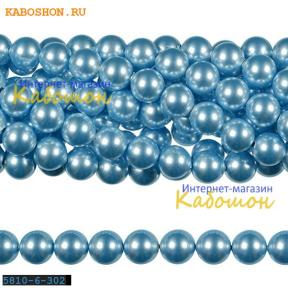 Жемчуг Swarovski 6 мм Crystal Light Blue