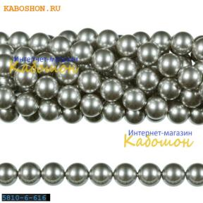 Жемчуг Swarovski 6 мм Crystal Light Grey