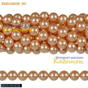 Жемчуг Swarovski 6 мм Crystal Rose Peach