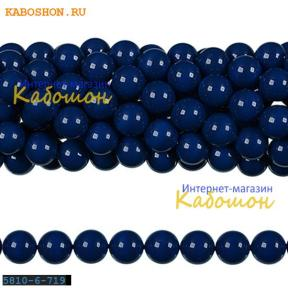 Жемчуг Swarovski 6 мм Crystal Dark Lapis