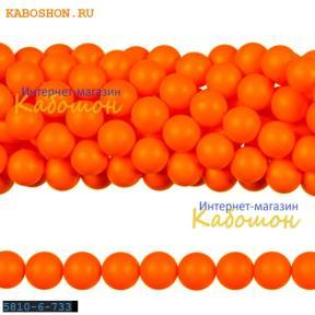 Жемчуг Swarovski 6 мм Crystal Neon Orange