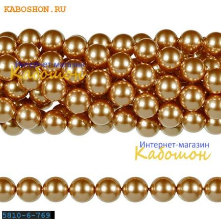 Жемчуг Swarovski 6 мм Crystal Rose Gold 5810-6-769