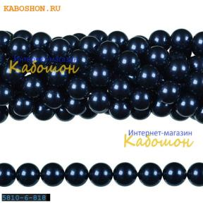 Жемчуг Swarovski 6 мм Crystal Night Blue