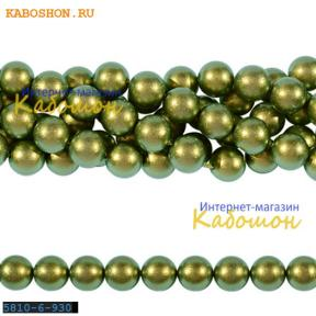 Жемчуг Swarovski 6 мм Crystal Iridescent Green