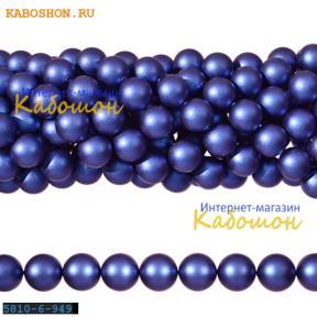 Жемчуг Swarovski 6 мм Crystal Iridescent Dark Blue