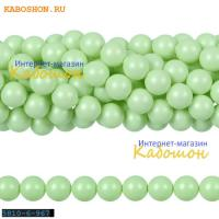Жемчуг Swarovski 6 мм Crystal Pastel Green