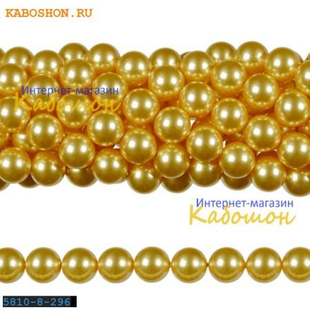 Жемчуг Swarovski 10 мм Crystal Gold