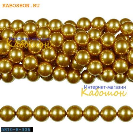 Жемчуг Swarovski 10 мм Crystal Bright Gold