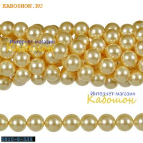 Жемчуг Swarovski 8 мм Crystal Lt.Gold
